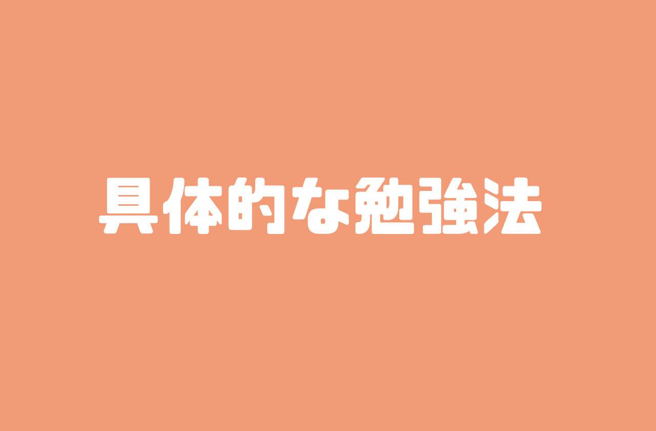 マーク式基礎問題集(古文)