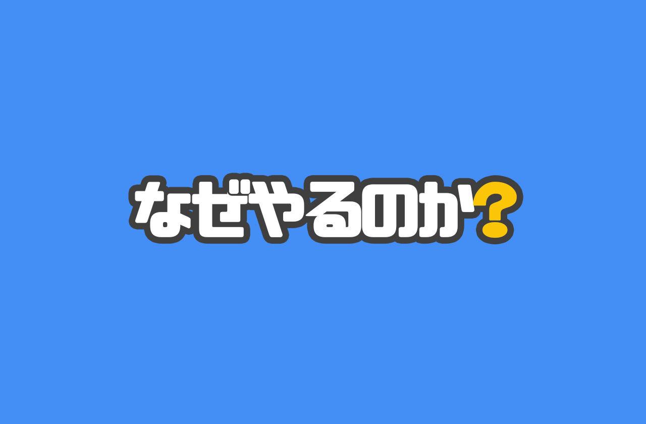 日本史B講義の実況中継(4)