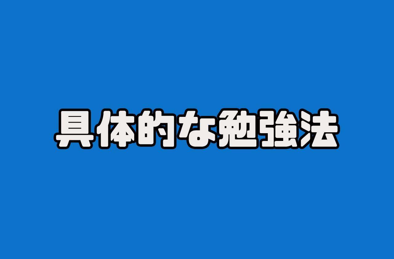イチから鍛える英語長文500