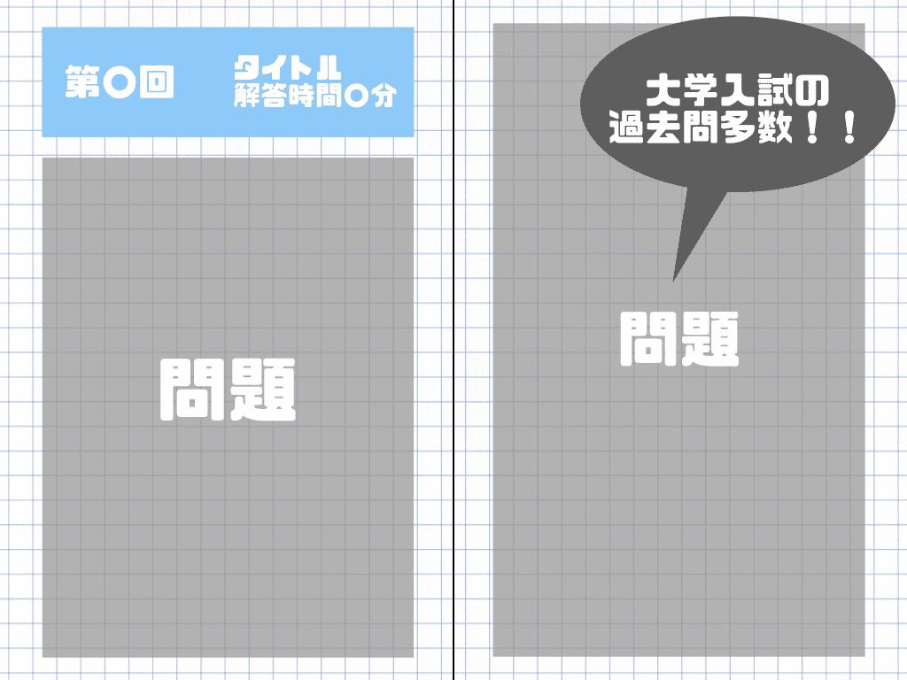 全解説実力判定英文法ファイナル問題集