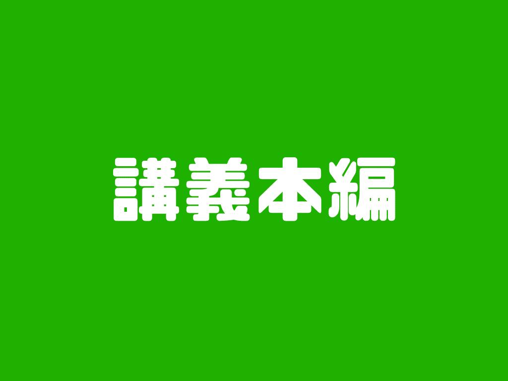 慶應 数学